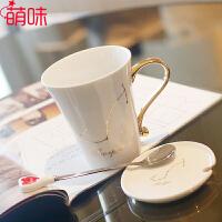 萌味 陶瓷情侣水杯 圣诞情人节礼品韩式陶瓷学生情侣水杯咖啡杯子带盖带勺马克杯套装 十二星座 创意礼品