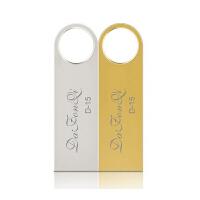 【支持礼品卡支付】DAFONQI达芬奇D15U盘USB2.0 招投标标书金属金色小容量迷你个性系统优盘8g企业定制闪存盘