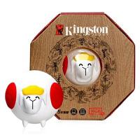 Kingston金士顿 U盘 16G羊年限量版U盘 16g 十二生肖盘 16G 羊盘 16G 生肖优盘 16G