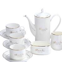 商务送礼 银边骨质瓷欧式咖啡杯碟 礼盒套装15件套 陶瓷杯子