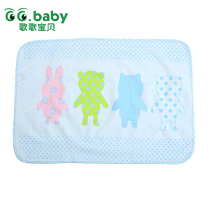 歌歌宝贝 宝宝全棉印花防水透气隔尿垫巾 新生婴儿隔尿垫49cm*70cm  隔尿垫(印动物)