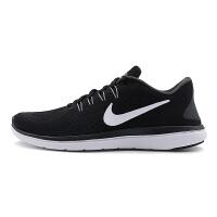 Nike耐克 2017夏季新款男子free RN系列运动透气网面减震跑步鞋 898457-001/898457-003