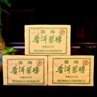 【8片一起拍】2003年 绿字砖生茶砖茶普洱茶生茶 250g/片
