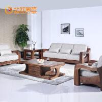 北欧篱笆别墅高端黑胡桃木沙发组合简约现代U型实木沙发客厅家具