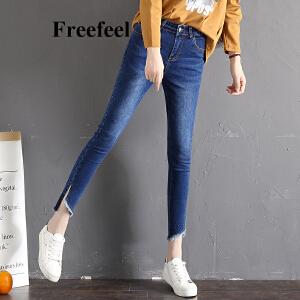 Freefeel2017秋冬新款牛仔裤女士九分裤开衩小脚裤韩版修身