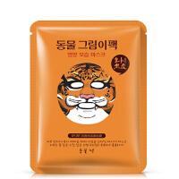 [当当自营]韩婵老虎图案动物面膜 润透保湿面膜贴30g 时尚有趣的面膜 单片