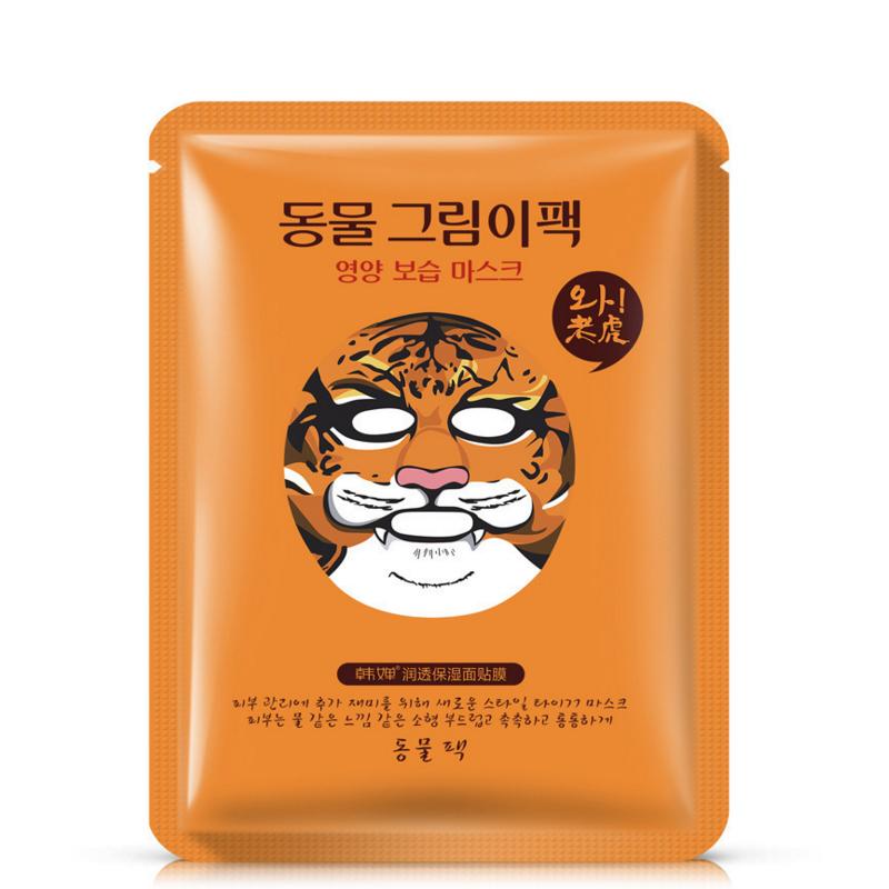 [当当自营]韩婵老虎图案动物面膜 润透保湿面膜贴30g 时尚有趣的面膜