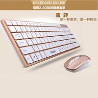 白领公社 无线键盘盒套装 家居日用超薄笔记本台式机巧克力电脑无线键鼠套装 送老师同学必备佳品 办公礼品