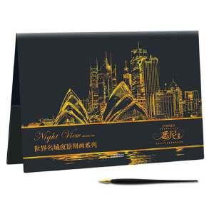 世界名城夜景刮画:悉尼夜景
