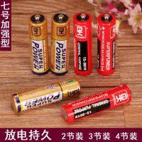 7号电池 1.5V七号碳性AAA玩具干电池 电池4节装