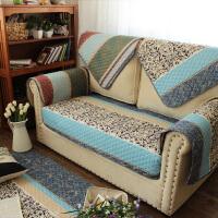 乐唯仕绗缝美式沙发垫沙发罩防尘简约双面