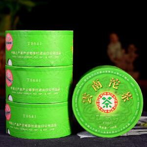 【20个一起拍】2006年中茶沱茶T8641生沱茶100克/个