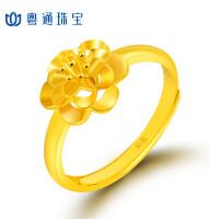 CNUTI粤通国际珠宝 黄金戒指 足金花开富贵戒指 约3.84g