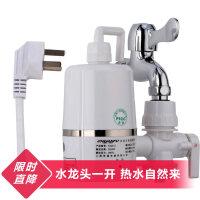 传福KA20接驳式 电热水龙头小厨宝 厨型一年四季厨用热水,厨浴型春夏秋还可以淋浴冲凉