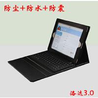 【包邮】iPad2蓝牙键盘苹果平板3皮套ipad4蓝牙硅胶键盘苹果IPAD234专用蓝牙键盘皮套 无线平板专用蓝牙键盘