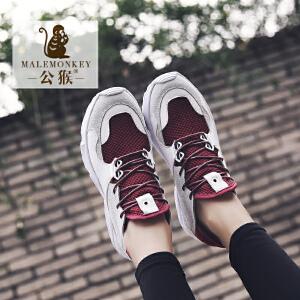 公猴夏季透气运动鞋女网面鞋韩版休闲真皮平底跑步鞋学生厚底女鞋