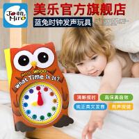 美乐joanmiro儿童有声书智能手表儿歌书0-3岁幼儿早教认知玩具创意发声玩具
