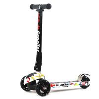 【当当自营】炫梦奇滑板车儿童可调节摇摆车折叠式三轮全闪光加大pu轮小孩划板踏板车 街头涂鸦