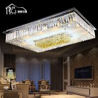 祺家 奢华水晶LED吸顶灯客厅灯餐厅灯奢华卧室灯书房灯可变色带遥控SX25