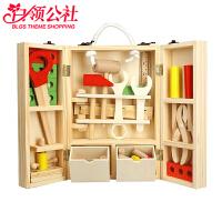白领公社 儿童玩具  儿童生日礼物儿童礼品男孩女孩婴儿宝宝木制仿真DIY手提维修工具套装过家家 儿童工具箱