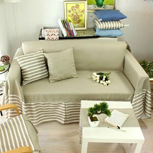 乐唯仕春夏沙发套棉麻沙发垫坐垫纯色条纹布艺沙发罩防滑四季沙发巾防尘罩可定做