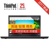 联想ThinkPad T470(20HDA01VCD)14英寸轻薄笔记本电脑(i5-7200U 8G 1TB 940MX 2G独显 Win10 FHD 3+3