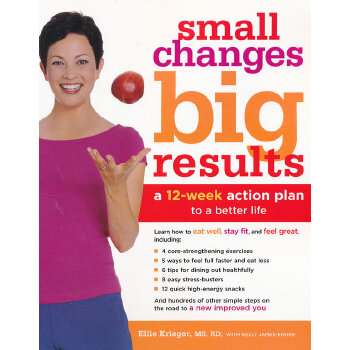 SMALL CHANGES BIG RESULTS(ISBN=9780307335876)