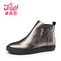 卓诗尼2016新款平跟高帮鞋女欧美休闲中筒女靴单鞋