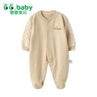 歌歌宝贝  宝宝秋衣秋裤套装纯棉0-1岁婴儿长袖彩棉衣服婴幼儿内衣