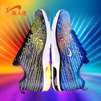 贵人鸟男鞋跑步鞋 新款运动鞋三线飞织轻便耐磨气垫男跑鞋P64255