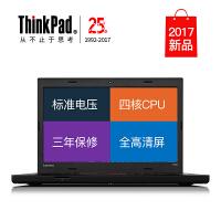 联想ThinkPad T470p(20J6A01ACD)14英寸笔记本电脑(i7-7700HQ 8G 1TB 940MX 2G独显 FHD Win10)
