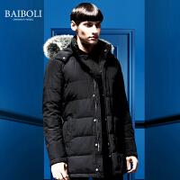 羽绒服男中长款狐狸毛可脱卸大毛领大衣修身大码加厚冬季男装外套
