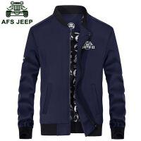 LU JEEP夹克男士外套吉普路男装大码薄款纯色立领夹克上衣男