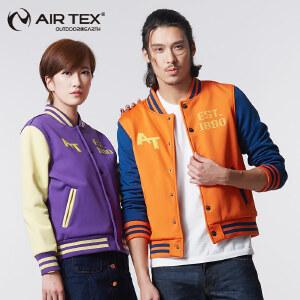 AIRTEX/亚特 秋冬保暖拼色休闲 男女款棒球服外套 英国时尚户外