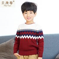 贝康馨童装 男童波浪折线套头毛衫 韩版时尚经典图案针织毛衫新款秋装