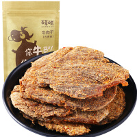 [当当自营] 百草味 牛肉片(五香味)100g 肉类小吃牛肉片五香味