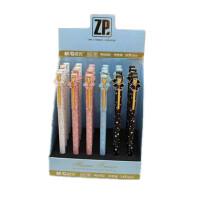 晨光文具蝴蝶结金属中性笔黑油0.5 AGPW2402  单支价钱(笔杆颜色随机)