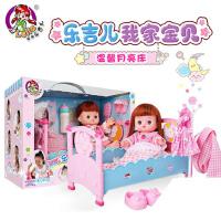乐吉儿仿真过家家玩具面包屋芭比洋娃娃公主套装礼盒儿童礼物女孩