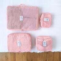 出行李分装整理包 旅行箱收纳袋整理包 旅行收纳袋套装