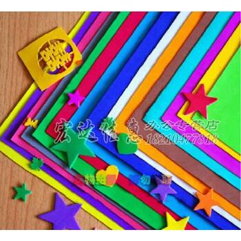 海绵纸泡沫纸卡纸皱纹纸彩色纸手工材料彩纸彩色手工纸 压花器纸 .