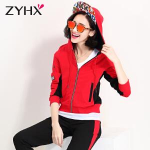 自由呼吸2017春季新款运动套装女三件套长袖连帽红色跑步大码开衫