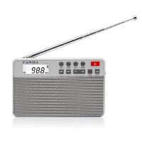 熊猫 6207两波段FM收音机插卡便携老人充电MP3播放器小音箱