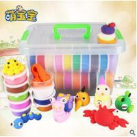 超轻粘土彩色橡皮泥彩泥3d套装儿童无毒太空泥手办玩具24色袋装