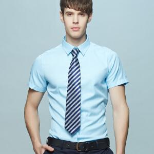 男士斜纹短袖工装衬衫 湖蓝