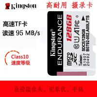 Kingston金士顿 TF卡 8G microSDHC 8G 手机内存卡tf卡 microsd卡 tf8g
