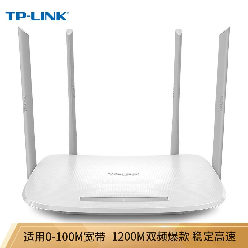 包邮 TP-LINK无线路由器 TL-WDR5620 11AC双频智能家用wifi穿墙王1200M无限路由器ap中继四天线高速光纤宽带双频四天线,别墅机信号覆盖