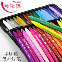 Maped 马培德36色塑料蜡笔 不粘手涂鸦三角蜡笔 可擦蜡笔862014