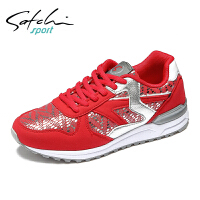 satchi沙驰春季新款休闲鞋运动鞋跑步鞋女鞋时尚新款时尚透气跑鞋女鞋子旅游鞋