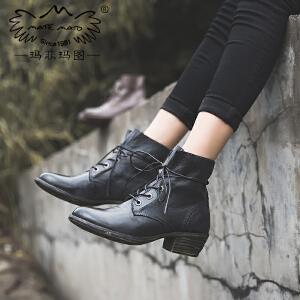 玛菲玛图秋2017新款短靴女粗跟百搭学生复古英伦风马丁鞋机车靴子A880-6秋季新品