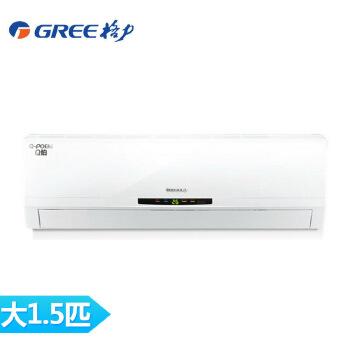 【当当自营】 格力(GREE) KFR-35GW/(35596)FNAa-A3 Q铂大1.5匹变频家用冷暖壁挂式空调